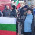Жителите на Горна Кремена и Долна Кремена излязоха на протест