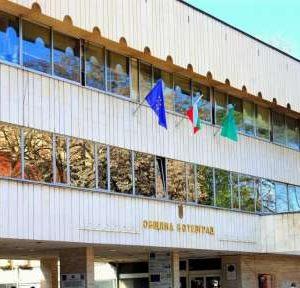 Община Ботевград търси персонал за разкриване на две социални услуги