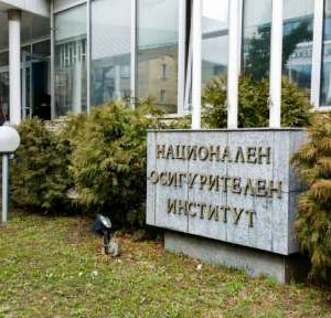 Удълженият срок за инвалидните пенсии изтича на 13 юли