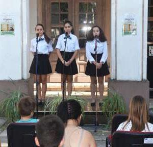 Ученици от община Лом рецитираха стихове от Иван Вазов
