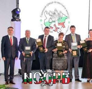 Започват номинациите за Годишните награди на НСОРБ