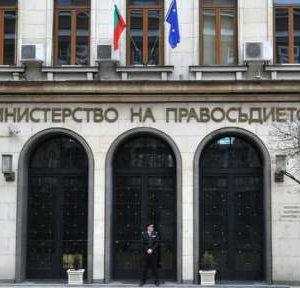 Министерството на правосъдието предлага да се разширят правата на непълнолетните