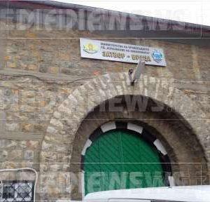 Окръжен съд Враца отказа предсрочно освобождаване на осъден за грабеж с убийство