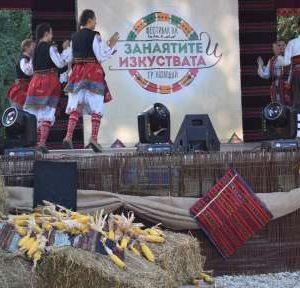 Отменят Фестивала на занаятите и изкуствата – Козлодуй 2020