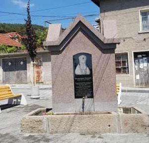 Чешма и площад на името на митрополит Калиник Врачански откриха в Мъглиж